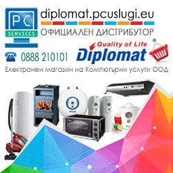 Електронен магазин за уреди с марка Дипломат