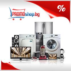 promoshop.bg - Магазинът за промоции